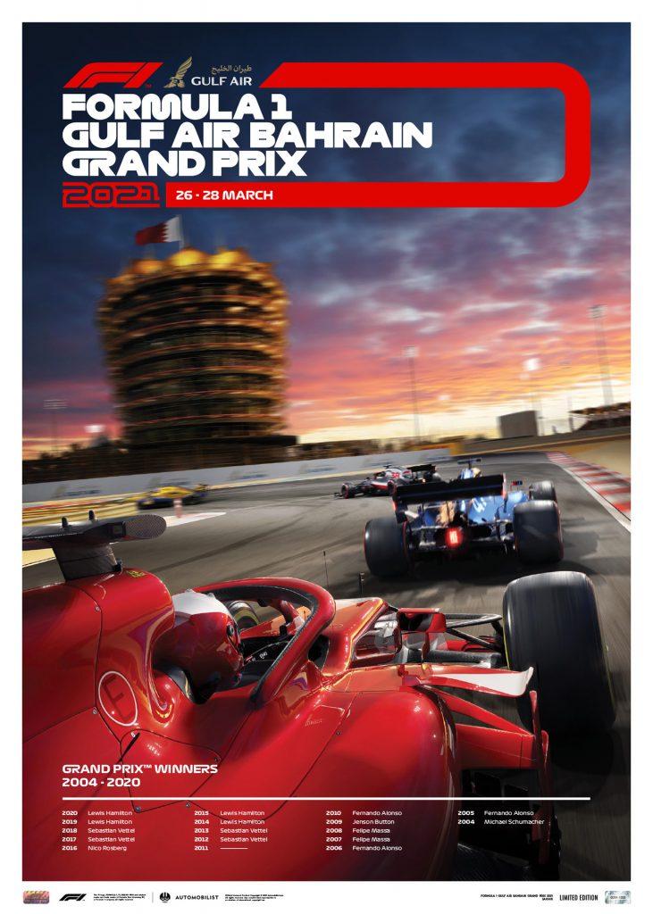Formula 1 Gulf Air Bahrain Grand Prix 2021 | Limited ...